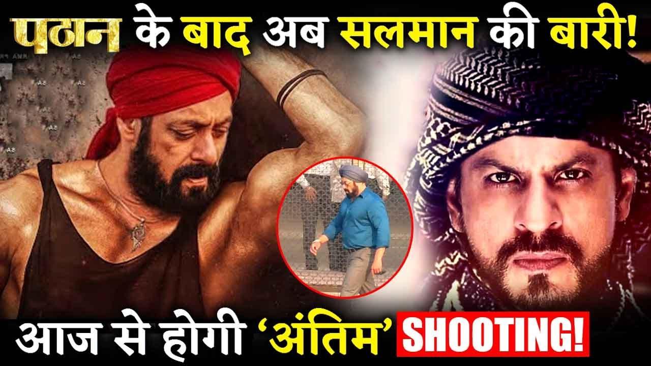 Shahrukh.Khan_ - Leverage Edu