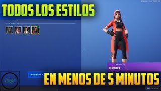 COMMENT GET ALL FORTNITE X AIR JORDAN SKIN SENStyles IN LESS THAN 5 MINUTES