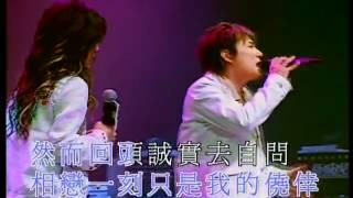 容祖儿&张信哲-爱如潮水(LIVE).MP4