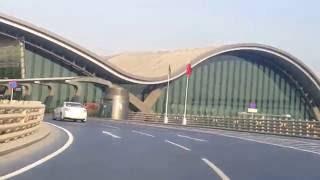 مطار حمد الدولي Hamad Int