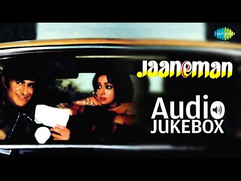 Jaaneman 1976  All Songs  Devanad & Hema Malini  HD Songs Jukebox