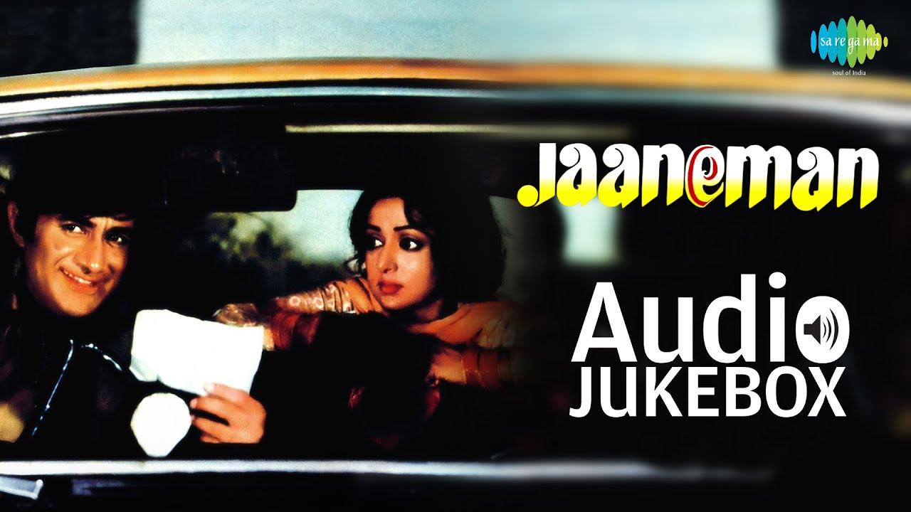 Jaaneman [1976] | All Songs | Devanad & Hema Malini | HD ...