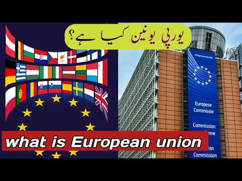 History of the European Union in Hindi/Urdu||WHAT IS European Union?||Info Scope