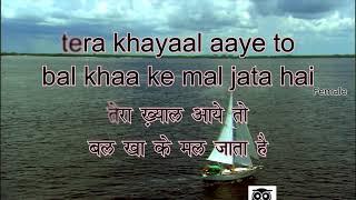 Raat Ka Nasha   Karaoke With Lyrics Eng & हिंदी