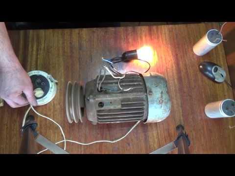 """Подключение трехфазного двигателя. Новый  """"Ламповый"""" метод."""