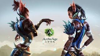 ЗБТ Archeage расы, создание персонажа и стартовые квесты