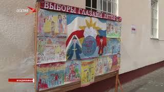 выборы в Северной Осетии проходят с праздничным настроением