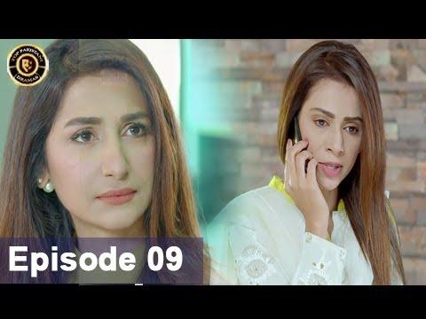 Iltija – Ep 09 | Affan Waheed – Tooba Siddiqui – Top Pakistani Dramas