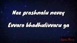 Kotha bangaru lokam Nee prashnalu song lyrics