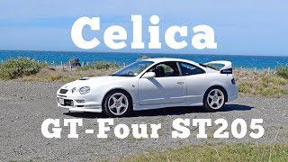 1996 Toyota Celica Gt4 St205 (Even More Fixed. When Will It End?)