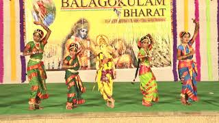 Balagokulam Bharat | Varshikotsav 2017 | Miyapur Event | Dance on Shiva Shambho by Ashok Nagar BG
