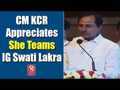 CM KCR Appreciates She Teams IG Swati Lakra | TS Police Officers Conference | V6 News