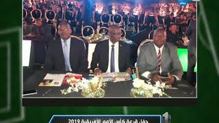 ابراهيم فايق يعلق علي حفل قرعة البطولة كاس الامم الافريقية تحت سفح الاهرام