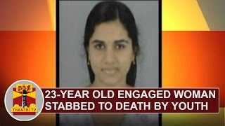 23-year Old Engaged Woman Dhanya stabbed to death by Youth at Annur