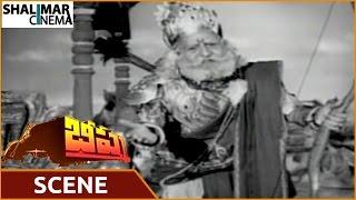 Bheeshma Movie    NTR Emotional Scene With Haranath    NTR, Anjali Devi, Haranath    Shalimarcinema