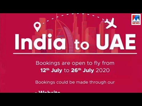 ഇന്ത്യക്കാർക്ക് യുഎഇയിലേക്ക് മടങ്ങാൻ അവസരം; ടിക്കറ്റ് ബുക്കിങ്ങ് ജൂലൈ 12 മുതൽ | UAE | Indians | Tic