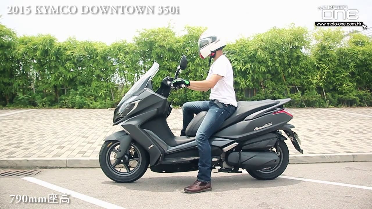 2015 kymco downtown 350i-本地試駕- youtube