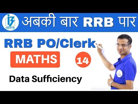 10:00 PM - RRB PO/Clerk Maths by Naman Sir   Day #14   Data Sufficiency