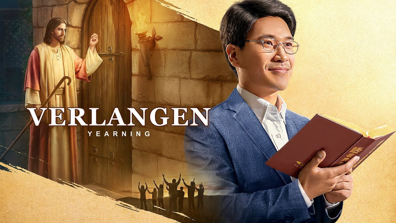 Christelijke film 'Verlangen'de Heer Jezus is al lang wedergekeerd | Nederlands gesproken
