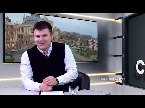 Медіа-Інформ / Медиа-Информ: Сергій Філіппов. Євген Мальнєв. Хто повинен відремонтувати ваш будинок? Частина 2