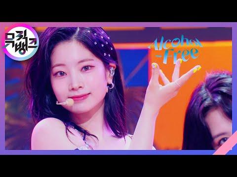 Alcohol-Free - TWICE(트와이스) [뮤직뱅크/Music Bank]   KBS 210611 방송