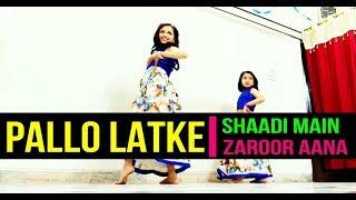 Pallo Latke Dance Cover - Dev Dance Choreography
