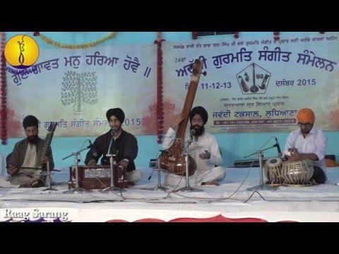 Ishmeet Singh Music Institute ludhiana : Raag Sarang