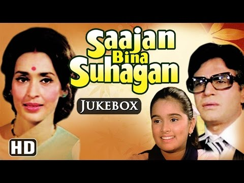 All Songs Of Sajan Bina Suhagan {HD} - Nutan - Vinod Mehra - Shreeram Lagoo - Hindi Full Songs