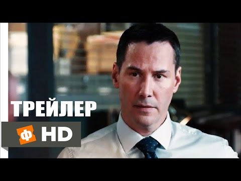 трейлер 2016 русский - Дочь Бога | Exposed (2016)   Русский Трейлер