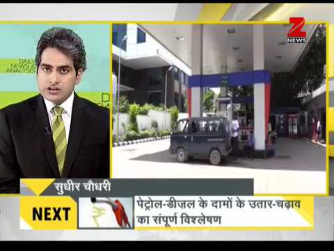 DNA: Non Stop News, September 15, 2017