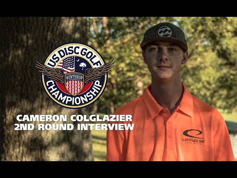 USDGC 2015 2nd Round Interview - Cameron Colglazier