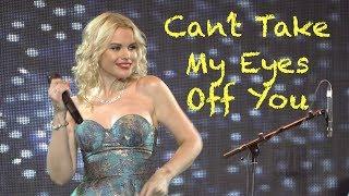 �������� ���� Can't Take My Eyes Off You cover - группа Грязные Танцы ������