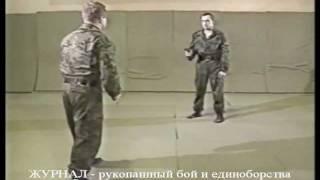 Боевое САМБО приемы Ч18 Защита от пистолета