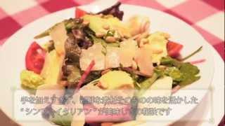 http://www.vinvino-to.jp/gargas/ 世界中から美食家が訪れるフィレンツ...