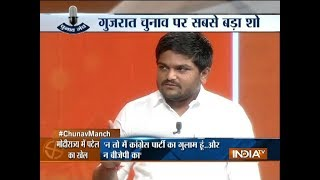 If I was wrong, thousands of people wouldn't have supported me: Hardik | Chunav Manch