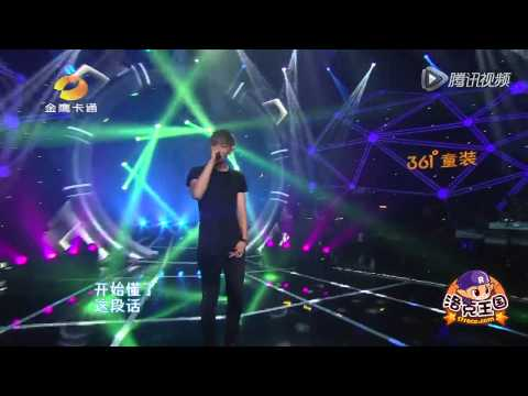 ZTAO singing Listen to Mom's Words by Jay Chou- Let's Sing Kids