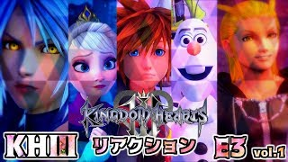 [Re:リアクション] KH3:『キングダムハーツ3 E3 2018 Trailer vol.1』[Kingdom Hearts 3 / アナと雪の女王]