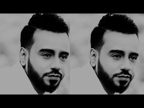 نصرت البدر - شفت الظيم / NASRAT AlBADER - SHFT ALDEM
