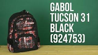 Розпакування Gabol Tucson 31 Black 924753