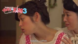 Video ITAZURA NA KISS 3 / MISCHIEVOUS KISS: LOVE IN TOKYO 3 TRAILER  (FAN MADE) download MP3, 3GP, MP4, WEBM, AVI, FLV Maret 2018
