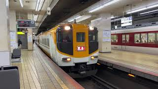 【1080p60】近鉄30000系 ビスタカー
