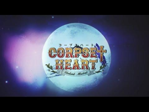 RejetCorpse†Heart PV