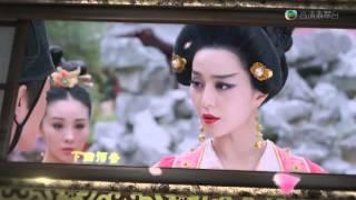 武則天 第 68 集預告 TVB
