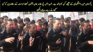 Whose Hand Is Behind Terrorism in Pakistan, Tahir Khan Pashtoon Tahafuz Movement