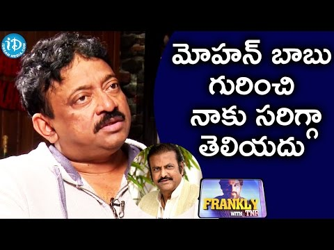 I Don't Know About Mohan Babu's Mentality - RGV -- Frankly With TNR -- Talking Movies with iDream - 동영상