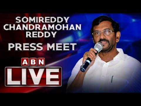 TDP leader Somireddy Chandramohan Reddy LIVE | TDP Latest News | AP News Updates | ABN LIVE