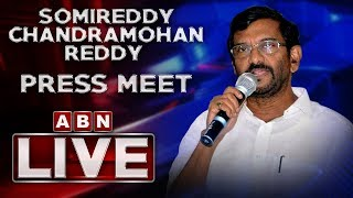 TDP leader Somireddy Chandramohan Reddy LIVE | TDP Latest News | AP News Updates | ABN LIVE