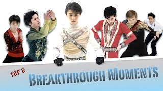 Top 6 Breakthrough Moments Documentary of the best male figure skaters | Yuzuru Hanyu's journey