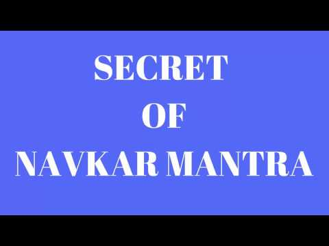 unknown-and-secret-of-navkar-mantra