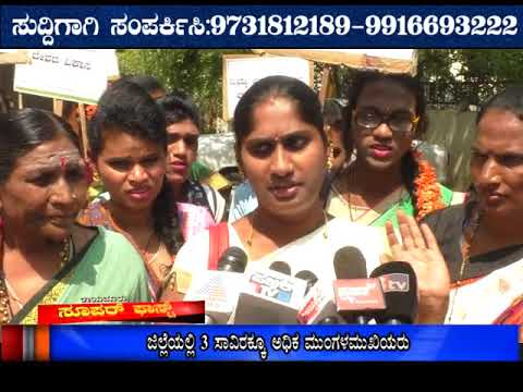 24 3 2018 IN CABLE NEWS RAICHUR